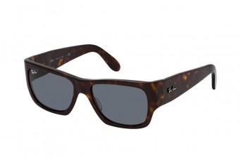 Солнцезащитные очки Ray-Ban RB 2187 902/R5