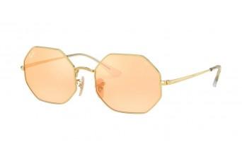 Солнцезащитные очки Ray-Ban RB 1972 001/B4